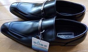 防水設計靴 - ラジオ中国語とPodCastでHSK 5級!
