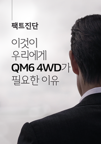 「秋田小旅行」+「引っ越し」+「4WD」6/21(水) - あばばいな~~~。