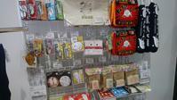 北海道新幹線が発着する新函館北斗駅、ショップおがーるにセラピア製品 - 工房アンシャンテルール就労継続支援B型事業所(旧いか型たい焼き)セラピア函館代表ブログ