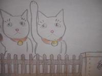 猫サミット 絵日記 最終回 - しましまとジュニ