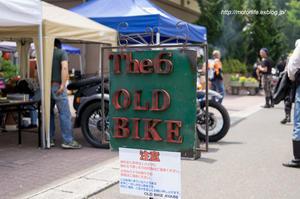 オールドバイク綾部を見に行ってきた ☆ - 週末はオートバイで・・・
