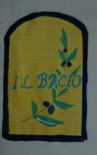 IL BACIO 〜小田原のパン屋さん - たなかきょおこ-旅する絵描きの絵日記/Kyoko Tanaka Illustrated Diary