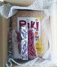 お客様の声:はじめての酵素玄米です - 百笑通信 ブログ版