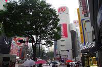 6月21日(水)今日の渋谷109前交差点 - でじたる渋谷NEWS