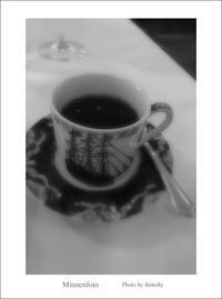 珈琲カップ - Minnenfoto