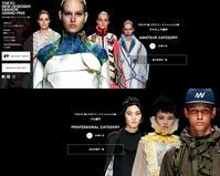 TOKYO 新人デザイナーファッション大賞プロ部門に、当店お取り扱いブランドKIDILLが入賞致しました! - Doctor Feelgood BLOG
