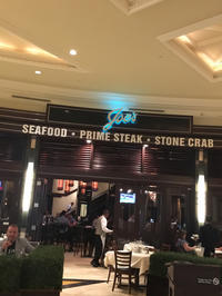 ラスベガス2017年GW ☆Joe's Seafood Prime Steak & Stone Crab - らすこり日記