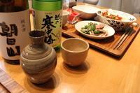 タイ風なごはんと日本酒 - クラシノカタチ