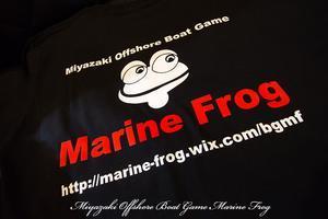 オリジナルTシャツ - 鯛ラバ遊漁船  Miyazaki Offshore Boat Game Marine Frog