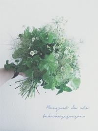 7月 : 七夕月 はなの会 - つきくさ帖   草花とおして、毎日とくべつ