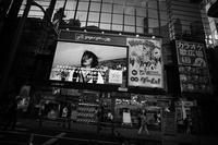 Shibuya - Slow Photo Life