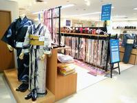 浴衣 - たんす屋藤沢店