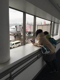 2017 東京旅行1 - くのさんち