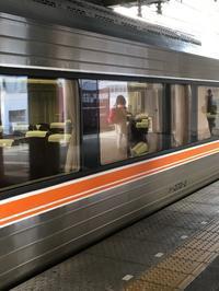 鉄道旅in京都① *2017春* - 子どもと暮らしと鉄道と