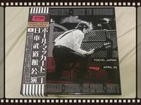 PAUL McCARTNEY / BACK TO BUDOKAN LIVE #1 - 無駄遣いな日々