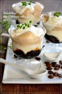 7月お菓子menu「コーヒーカモフラージュ」 - *sheipann cafe*