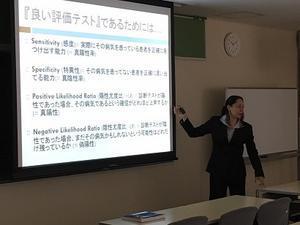 東京EBP講習を終えて、と、帝京平成大学訪問。 - Innervate The World!