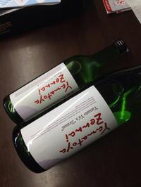 ヤマトヤゼンナイ  大和屋善内 -  「あわのや酒店」  地酒とワイン大好き 女将と、 四代目若旦那のブログ