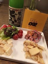 日本酒の可能性 - 旨い地酒のある酒屋 酒庫なりよしの地酒魂!