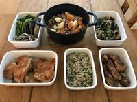 常備菜 - sakurairo