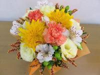 嬉しい - 大阪府茨木市の花屋フラワーショップ花ごころ yomeのブロブ