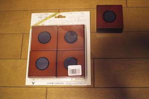 Sansui Monitor2130~山本音響工芸のインシュレーターを試す~ - しゃしん三昧   ~シグマ、レクサス、着物の日々~