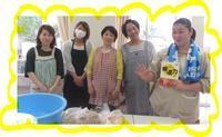 ♪母ちゃんの会と鶴岡小学校5年生のコラボ♪~楽しい味噌づくり体験~ - さいき食のまちづくり