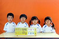 えひめ国体まで101日(すみれ) - 慶応幼稚園ブログ【未来の子どもたちへ ~Dream Can Do!Reality Can Do!!~】
