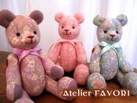 ハンドメイド × テディベア - Atelier FAVORI
