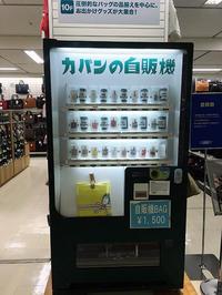 東急ハンズ名古屋店にお越しいただきありがとうございました! - 職人的雑貨研究所