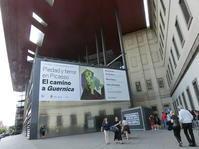 Madrid マドリッド ~ ゲルニカを観に ソフィア王妃芸術センター ~ - Orchid◇girL in Singapore Ⅱ