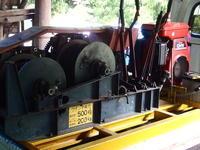集材機完成 - 日向の国の備長炭 奥井製炭所