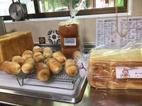楽しいパン作りタイム - 手仕事 なのはな