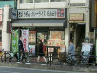 そば食い日誌 ~4杯目~【かしわや】新城店 - 神奈川徒歩々旅