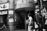 白雲谷温泉ゆぴか   ( 兵庫県 小野市 ) - あなた天使ちゃん ワタシ悪魔っち