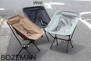 Helinox Tactical Chair & Cup Holder - BOZEMANのブログ