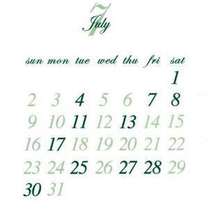 7月ランチ営業日ご案内☆ - 南蔵王・聖ペトロ教会のプランナーブログ
