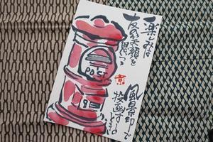 松代城 - どら絵もんのポケットⅡ