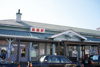 佐賀県鳥栖駅 中央軒の立食いそば - ちゅらかじとがちまやぁ