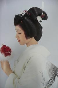 かつら体験会で日本の伝統美を感じる - ブライダルギャラリー福茂のブログ