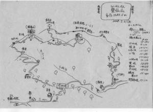 滋賀県の山・・霊仙山 - 福井山歩会