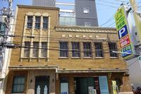 徳島の国際東船場113ビル(旧高原ビル) - レトロな建物を訪ねて