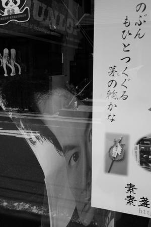三ノ輪から日本堤 3 - mn写心
