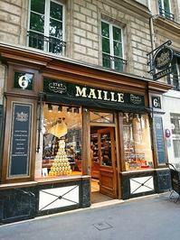 Maille(マイユ)でマスタードを注入してもらう - 今日も食べようキムチっ子クラブ (我が家の韓国料理教室)