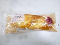 北海道産小豆のつぶあん&マーガリンサンド@ローソン - 池袋うまうま日記。