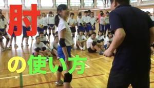 第2776話・・・バレー塾 第992回in伊豆 - 草野健次ブログ