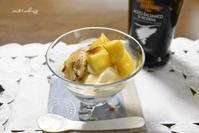 バニラアイスとバルサミコ酢 - ありママのなんちゃない日々