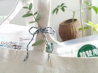 □プレゼントは、お楽しみ袋に。□ - m.s.m 横浜市都筑区を中心にハンドメイドイベントなど企画運営 開催場所センター北YOTSUBAKO