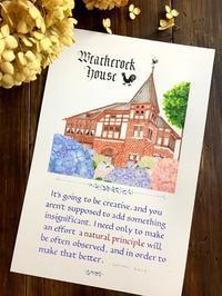 雪6月号表紙絵「風見鶏の館」ドイツ建築・ゴシック体・ブラックレター - 風の家便り