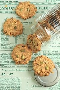 グルテンフリーなオートミールクッキー - Bon appetit!